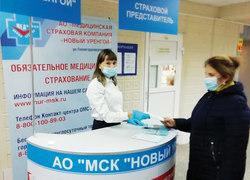 Новый уренгой работа девушке работа онлайн петропавловск камчатский